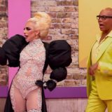"Gaga's ""Supermodel"""