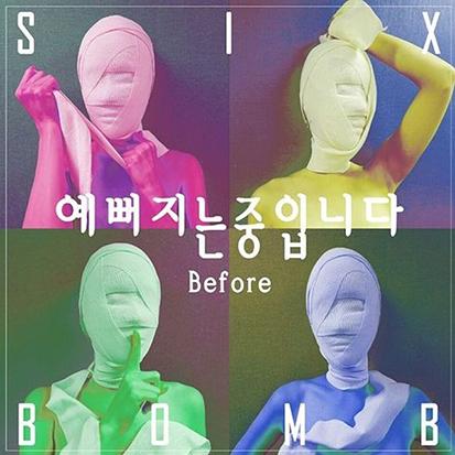 Six Bomb's Dicey Plastic Surgery Promo