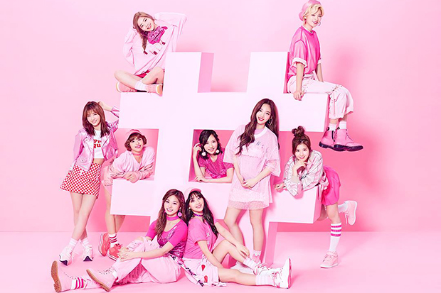 A Beginner's Guide To TWICE