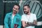 Liam Payne & J Balvin's 'Familiar'