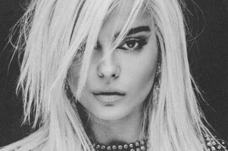Bebe Rexha Expectations Review