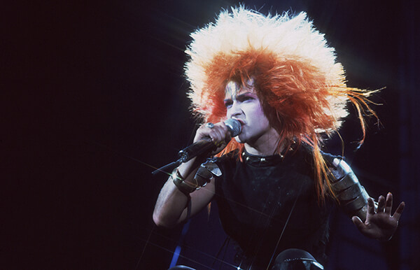 What Was Going On With Toyah Willcox's Hair?