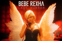 Bebe Rexha Gives Into Temptation On