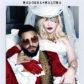 Madonna & Maluma's 'Medellín' Video