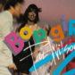 Pop Oddity: Pat Wilson's 'Bop Girl'